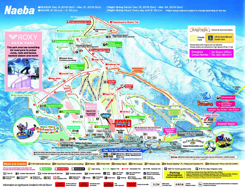 trail map naeba (mt. naeba)